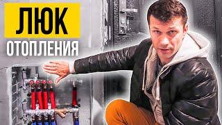 видео Ремонт отопления в квартире