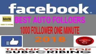 Facebook Auto Friend Reqester | Facebook Auto Followers |  2018 Technical guru ji lucky