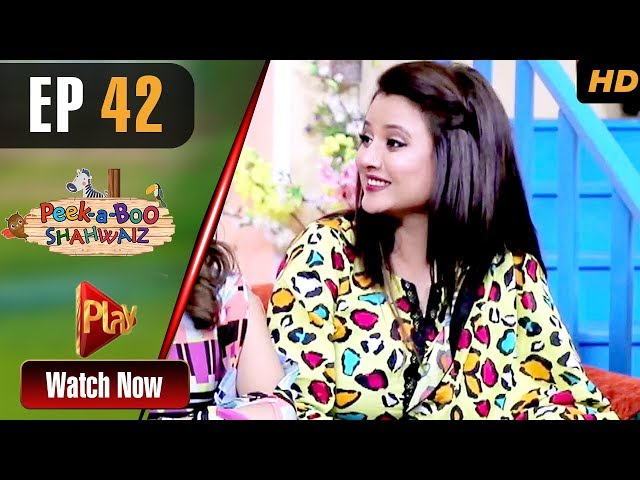 Peek A Boo Shahwaiz - Episode 42 | Play Tv Dramas | Mizna Waqas, Shariq, Hina Khan | Pakistani Drama