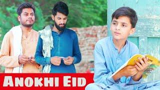 Gareeb ki Qurbani | Anokhi Eid | Heart Touching Story | Bwp Production