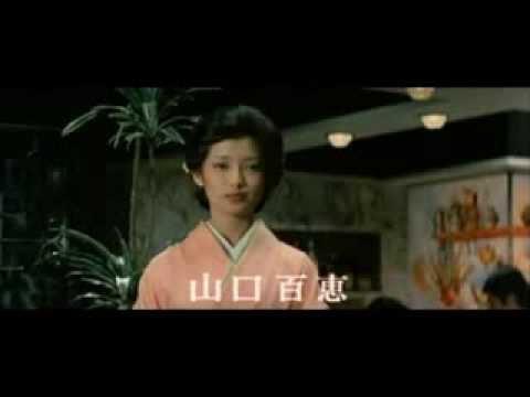 山口百恵主演:霧の旗(予告編)...