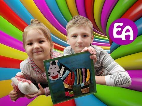 Цветные аппликации для детей  Аппликация из шнурков Зебра  Color applique for children