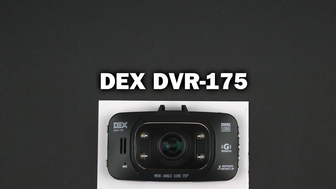 Видеорегистратор dex dvr 175