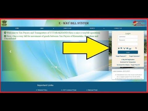 Press Release: 23rd April Eway Bill Invoicing By Adv. Umang Agarwal