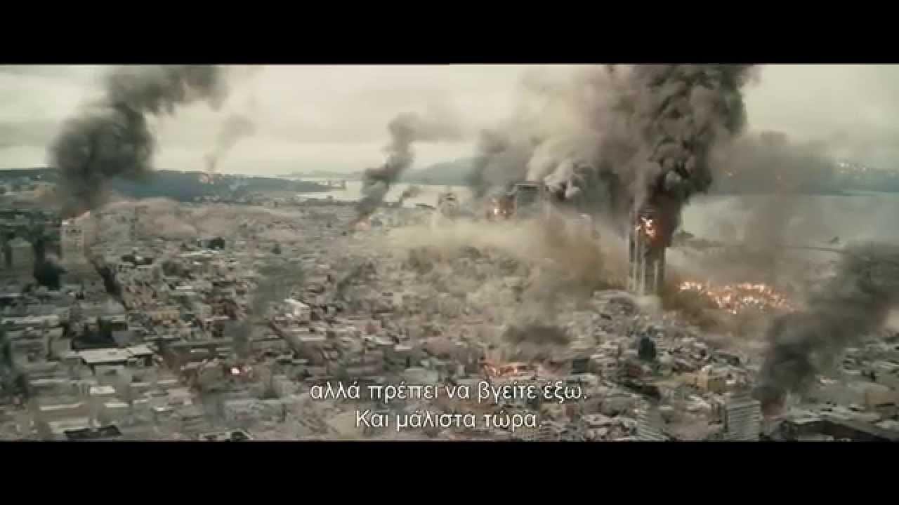 San Andreas: Επικίνδυνο Ρήγμα (San Andreas) - Trailer F2 (Greek Subs)