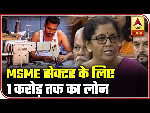 budget-2019:-loans-upto-1-crore-rupees-to-msmes-within-59-seconds-|-abp-news
