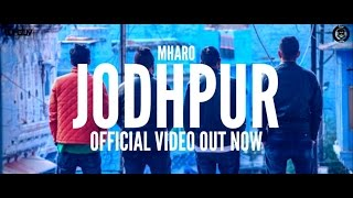 J19 Squad   Mharo Jodhpur   Ft. Jagirdar RV & Sumsa Supari   Latest Rajasthani Rap Song 2017