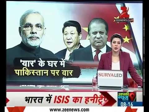 One nation in South Asia spreading terrorism: PM Modi tells G20 Summit