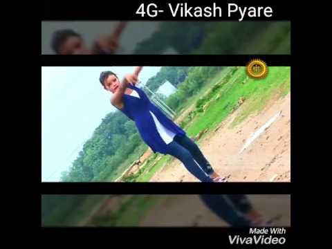 Botal me daru ,4G-Vikash Pyare