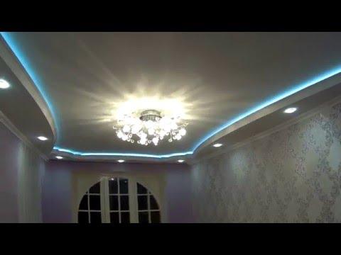 видео: Зал ремонт, монтаж двухуровневого подвесного потолка + скрытая светодиодная led подсветка