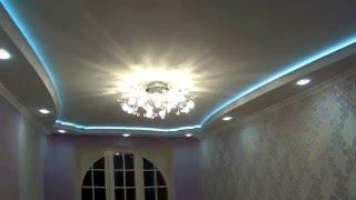 Зал ремонт, монтаж двухуровневого подвесного потолка + скрытая светодиодная LED подсветка