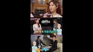 """당일 공연 취소혁오 측 """"오혁 통증으로 불가피"""""""