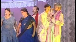 Sasoora Mein Jayibu [Full Song] Chumma De Sanwariya