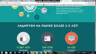 QComment.ru - Биржа комментариев и социального продвижения, с возможностью заработка