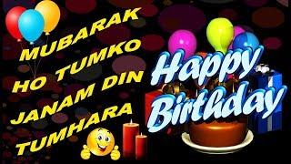 JANAMDIN MUBARAK / Wish You Happy Birthday / Salgirah Mubarak