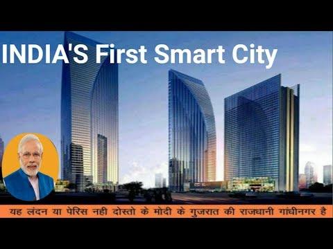 इंडिया की पहली Smart City | Work Progress | Gift City