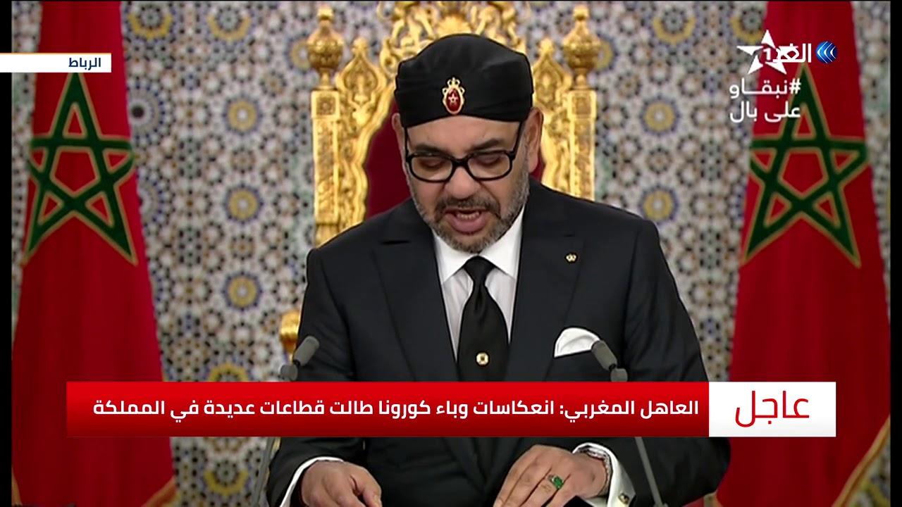 شاهد خطاب العاهل المغربي الملك محمد السادس في ذكرى عيد العرش Youtube