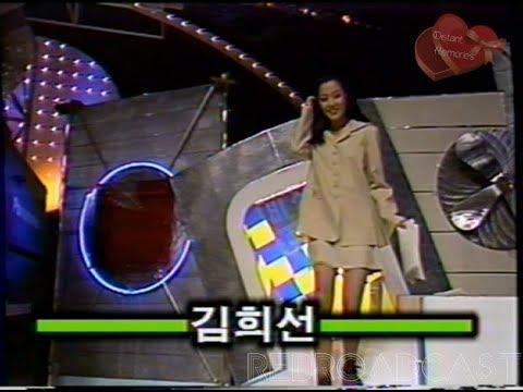 김희선(Hee Sun Kim) - �年03月05日「지금은 특집 방송중」』