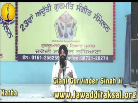 AGSS 2014: Katha : Giani Gurvinder Singh ji