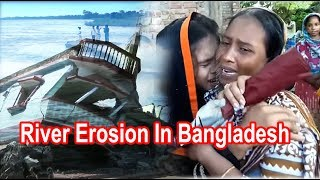 River Erosion, Bangladesh