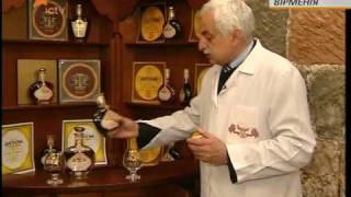 Armenian cognac (by Mykhailo Malyi).mpg