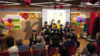 Publication Date: 2019-02-01 | Video Title: 聖公會聖雅各小學公益少年團及真理樂園探訪活動 31/1/20