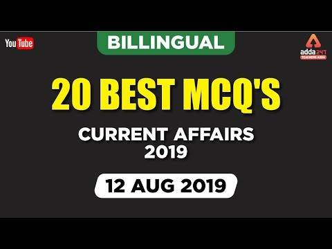 Current Affairs 2019 - 10-11 August - 20 Best MCQ's