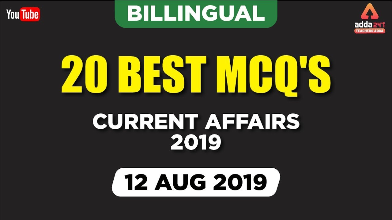 7 AM - Current Affairs 2019 - 10-11 August - 20 Best MCQ's