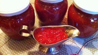 Пряный Соус из Помидоров / Соус из Томатов На Зиму / Tomato Sauce Recipe / Простой Рецепт