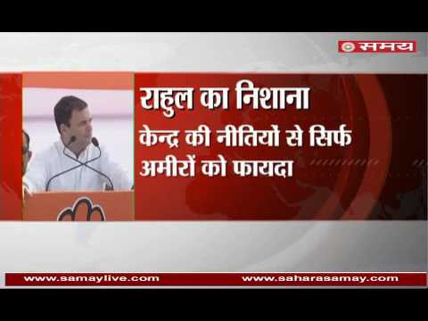 Rahul Gandhi attacked on PM Modi in an election rally in Aligarh
