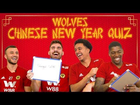 Chinese New Year Quiz | Saiss & Neves vs Costa & Cavaleiro