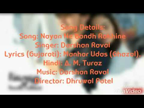 NAYAN NE BANDH RAKHINE - DARSHAN RAVAL | OFFICIAL LYRICAL VIDEO