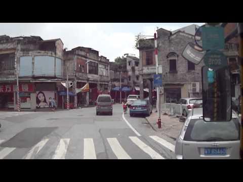Public Bus trip in Foshan China