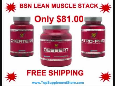 Bsn Weight Loss Supplements Stack For Lean Muscle Youtube