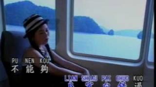 Wan se pu khan hue sou( KTV )