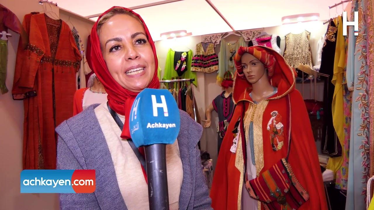 مغربيات يتألقن في معرض الصناعة التقليدية بمراكش
