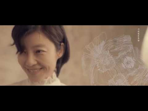 好樂團 GoodBand ─《蒸發 Evaporation》Official Music Video
