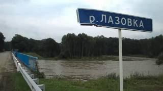 """Речки после тайфуна """"Lionrock"""" в С.Лазо. Приморский край."""