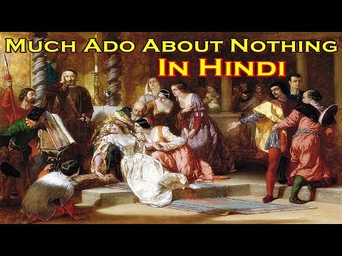 Shakespeare-Much Ado About Nothing-In Hindi