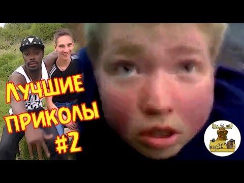 Видео: Подборка самых смешных запрещенных реклам