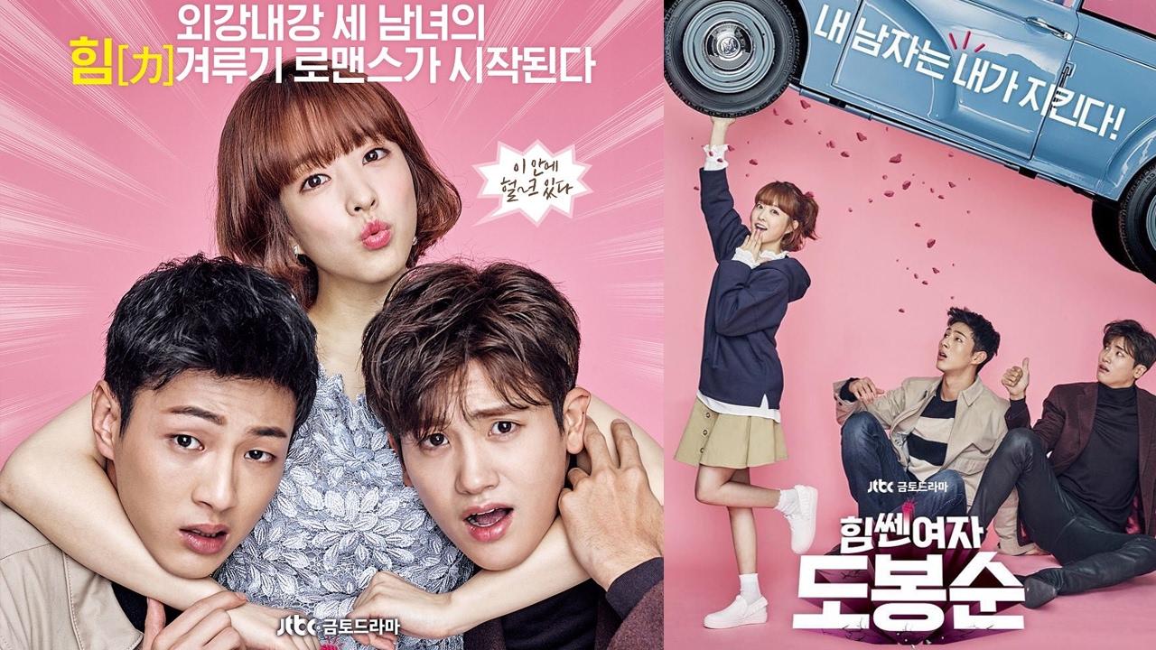 strong woman do bongsoon korean drama trailer youtube