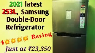 Latest SAMSUNG 253L Double Door Refrigerator 2021 4star Frost Free Refrigerator Frost Free