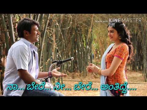ಆಹಾ ಎಂಥಾ ಆ ಕ್ಷಣ Ahaa yentha haa kshana Aakash Kannada Movie Song part 2 Puneeth Rajkumar