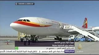 نافذة تفاعلية .. تقرير هيومان رايتس ووتش.. مصر تمنع أشخاص من السفر بينهم روؤساء أحزاب ونشطاء