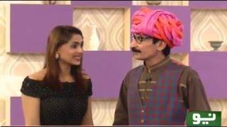 Sawa Teen - Sanam Saeed & Mohib Mirza -