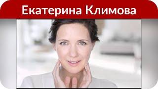 «Фантастика!»: Екатерина Климова продемонстрировала идеальную фигуру