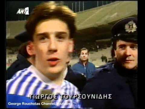 Ελλάδα-Πορτογαλία 3-2  (23/1/1991)
