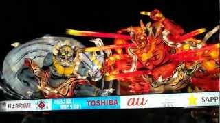 Aomori Nebuta Festival ,に組・東芝 源頼朝 鵺退治 2012.8.3 青森ねぶ...