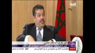 شباط الامين العام  لحزب الاستقلال يطالب بالصحراء الشرفية وتيندوف المغربية