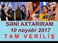 Seni axtariram 10.11.2017 Tam verilis / Seni axtariram 10 noyabr 2017